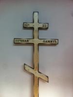 Крест_5